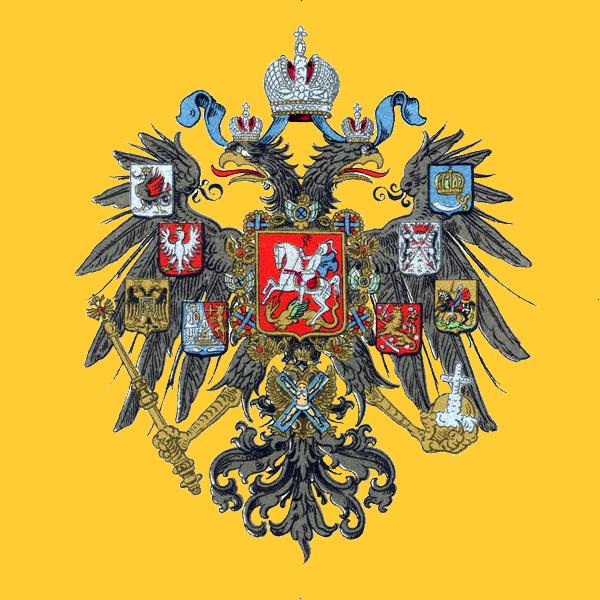 Standard_of_the_Russian_Tsar
